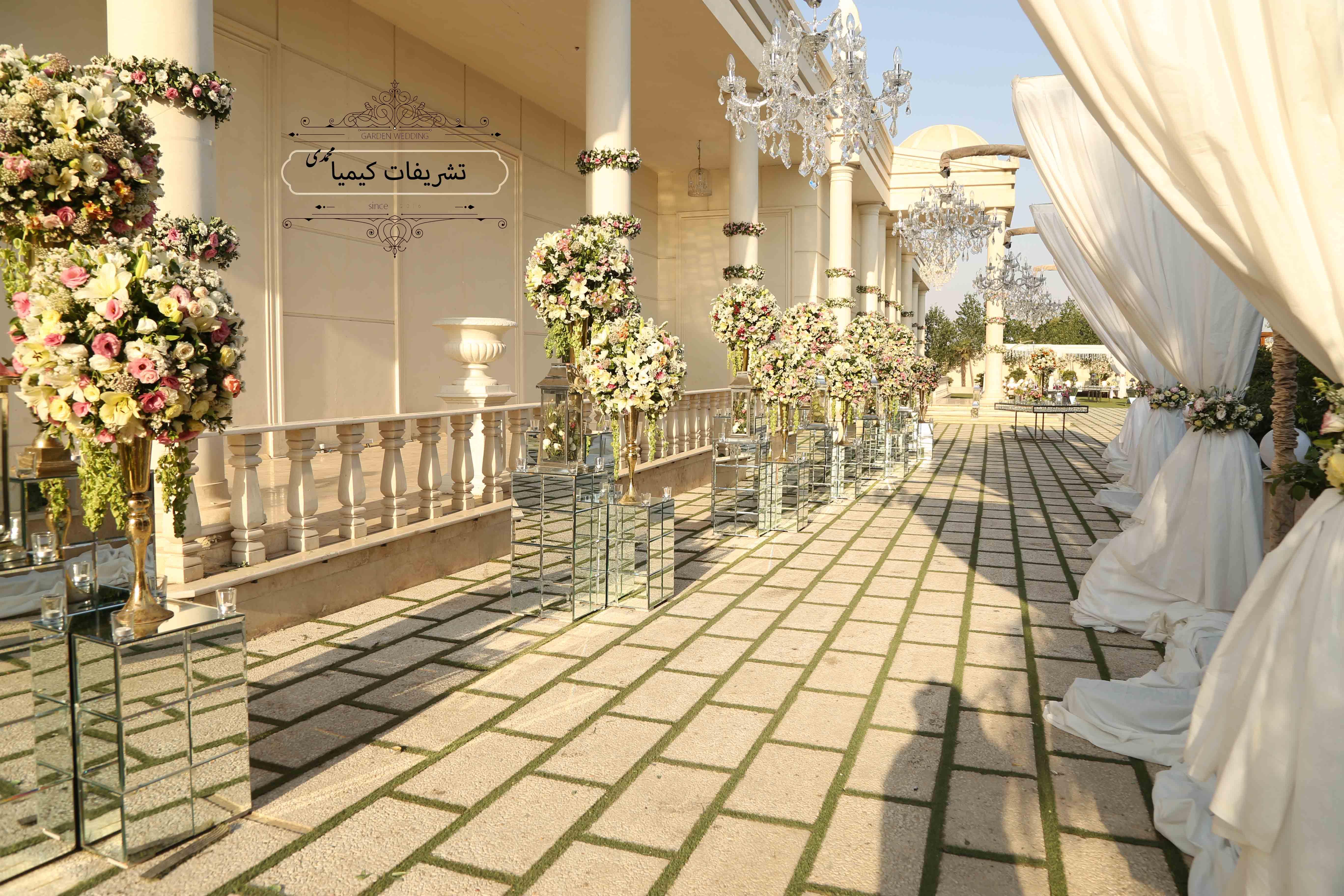 خدمات مجالس عروسی در تهران