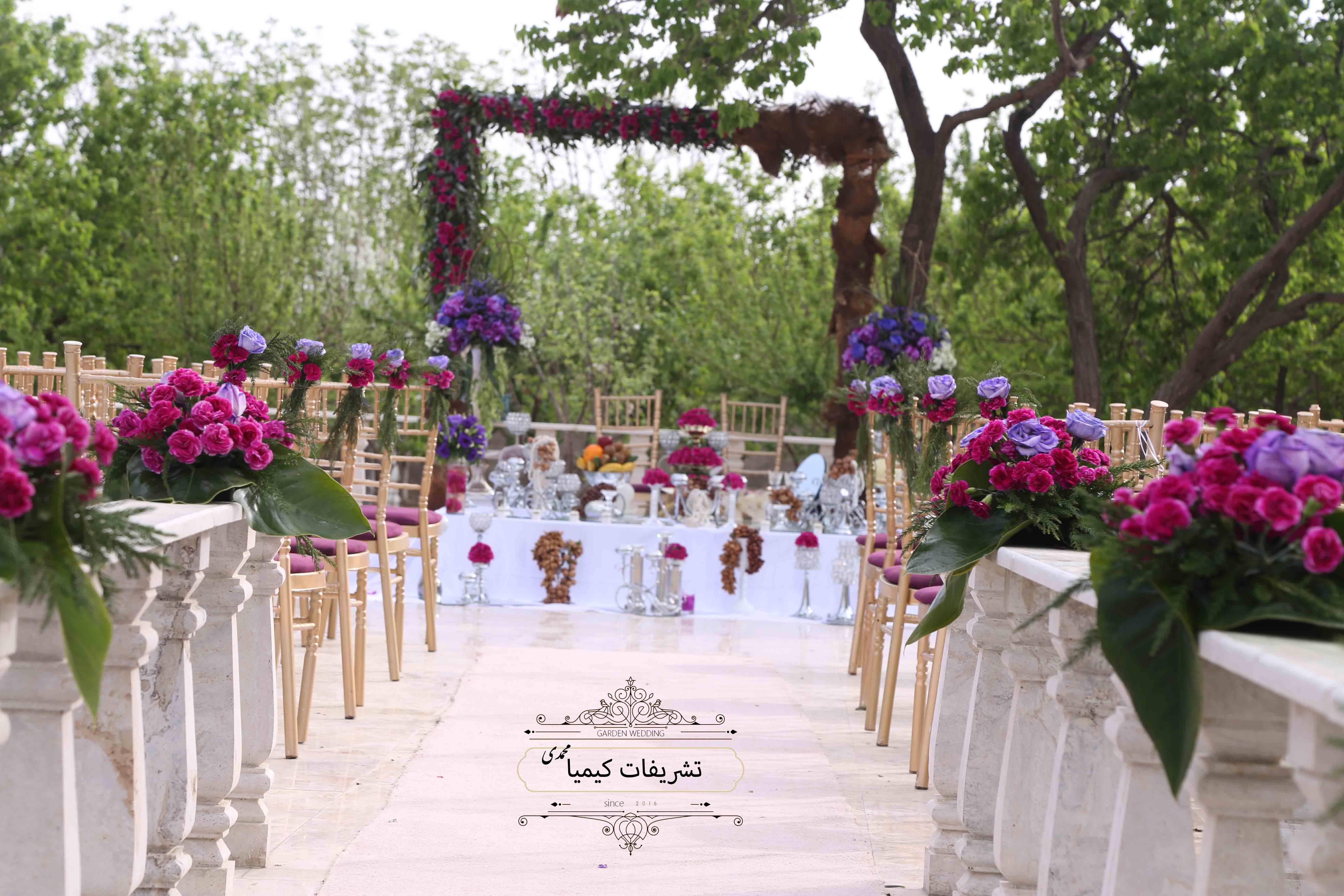 سفره عقد عروسی